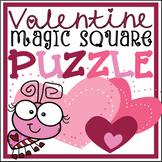 FREE K-2 February Valentine's Magic Square Puzzle Matching