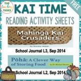 FREE Kai Time Māori Culture Reading Comprehension Activities