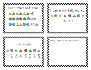 FREE Kinder Math Manipulative Task Cards
