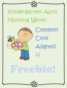 FREE Kindergarten April Morning Work