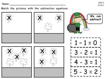 FREE Kindergarten Cut and Paste Common Core Math Practice SAMPLER