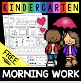 FREE Kindergarten February Morning Work - Valentine's Day Activities Worksheets