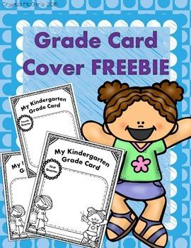 FREE Kindergarten Grade Card Cover Sheet