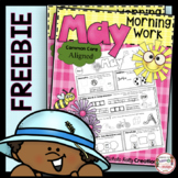 FREE Kindergarten Morning Work - May - Spring - End of the year review pack