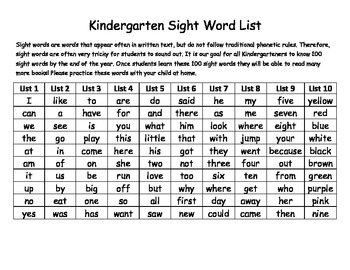 Simplicity image with kindergarten sight word list printable