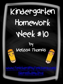 FREE Kindergarten Weekly Homework #10