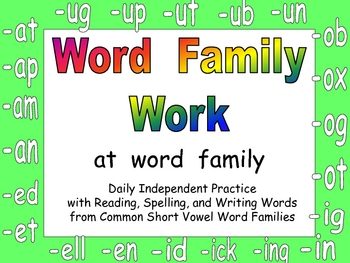 photograph about Word Families Printable identified as Cost-free Kindergarten Term Household Different Get the job done- at phrase spouse and children