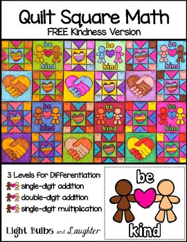 FREE Kindness Math Art - Quilt Square by Light Bulbs and Laughter : math quilt - Adamdwight.com
