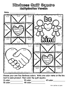 FREE Kindness Math Art - Quilt Square