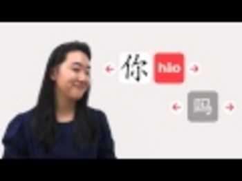 """~FREE~ CUBE Videos-Learn to say """"How are you?"""" in Chinese"""