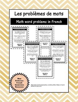 FREE - Les problèmes de mots - Math Word Problems in French