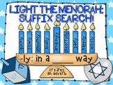 {FREE!} Light the Menorah: Suffix Search!