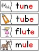FREE Long Vowel Puzzles