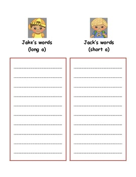 """FREE """"Long and Short A Reading and Writing Activities"""", Individual or Centers"""