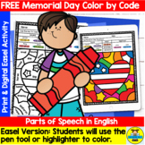 FREE MEMORIAL DAY COLOR BY PARTS OF SPEECH IN ENGLISH - PRINT & EASEL