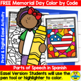 FREE MEMORIAL DAY COLOR BY PARTS OF SPEECH IN SPANISH - PRINT & EASEL
