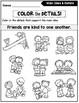 FREE Main Idea Passages & Printables