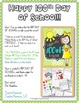 Making Words on the 100th Day of School ~ Literacy Activity