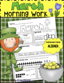 FREE March Morning Work - Kindergarten Seat Work Math and ELA