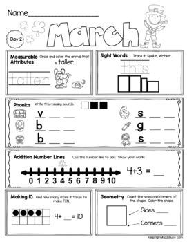 FREE March Morning Work - Kindergarten Seat Work Math and ELA