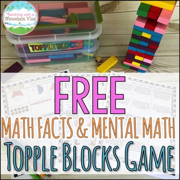 FREE Math Facts Game