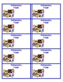 FREE Math Folder Labels for your classroom