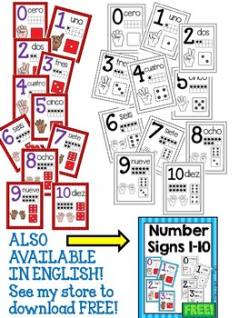 FREE Math Number Posters 0 to 10 SPANISH ESPANOL