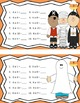 Free Downloads Halloween Task Cards! Multiplication Facts!