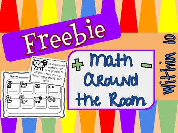 FREE Math Write the Room ~ Story Problems within 10