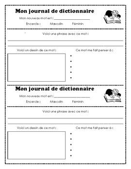 FREE - Mon journal de dictionnaire (Dictionary Journal Activity)