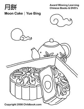 FREE: Moon Festival Coloring 中秋节填色