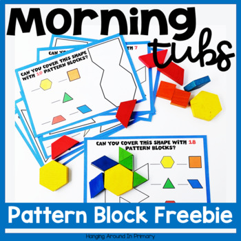 FREE Morning Tubs with Pattern Blocks