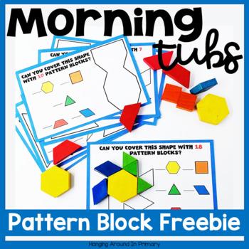 FREE Morning Tubs with Pattern Blocks
