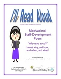 FREE Motivational Poem that's Strategy-Packed Staff-Development: I'll Read Aloud