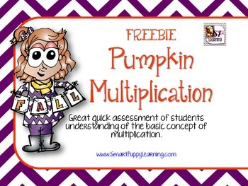 FREE Multiplication Practice