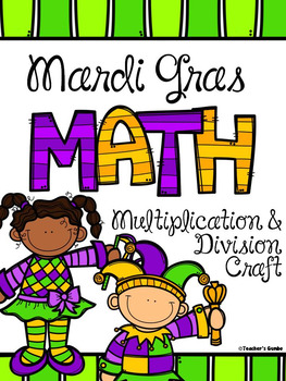FREE Multiplication and Division Mardi Gras Craftivity