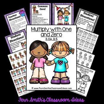 3rd Grade Go Math 3.7 Multiply With One and Zero A Quick and Easy Center Freebie
