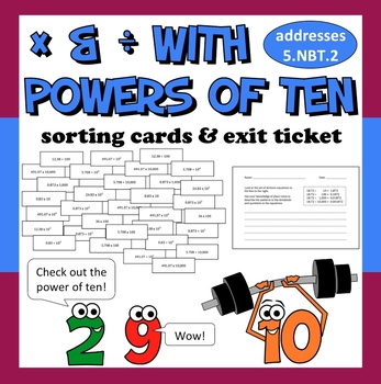 FREE Multiplying and Dividing with Powers of Ten sorting c