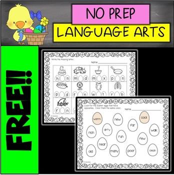 FREE EASTER NO PREP Language Arts Printables