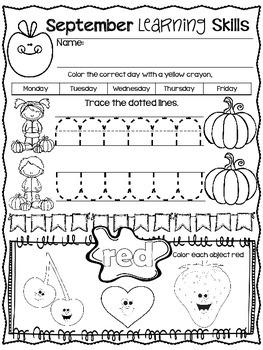 FREE *NO PREP* September Learning Skills Packet