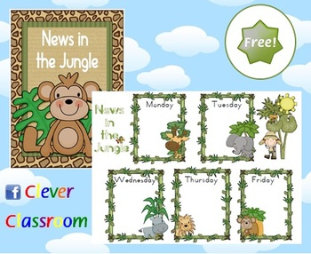 FREE News Chart Jungle Theme Classroom Poster - 2 pages