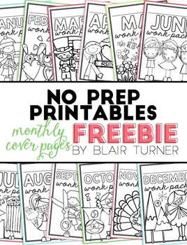{FREE!} No Prep Printables: Monthly Student Cover Pages