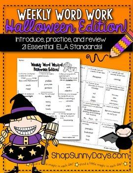FREE October Word Work