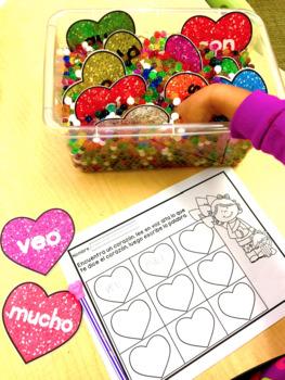 FREE Palabras de Alta Frecuencia Kindergarten