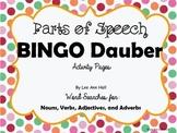 FREE Parts of Speech BINGO Dauber Activity Pages