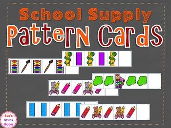 Pattern Cards: School Supply