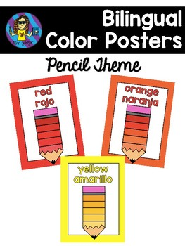 FREE Pencil Color Posters