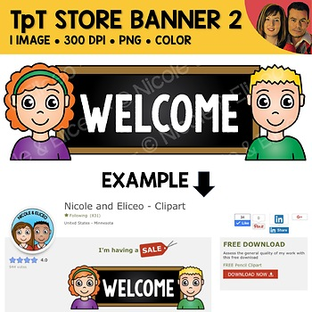 FREE TpT Store Banner Clipart 2 - Quote Area