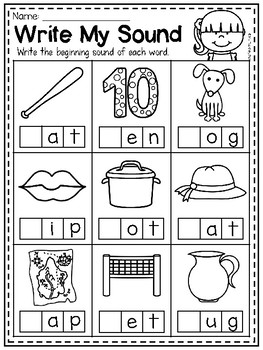 Unusual image inside printable phonics worksheet