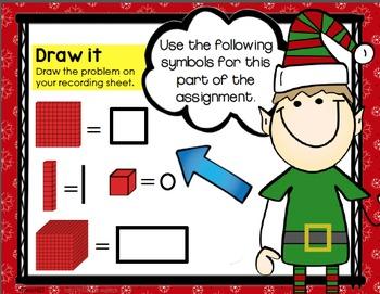 Christmas Math Activity
